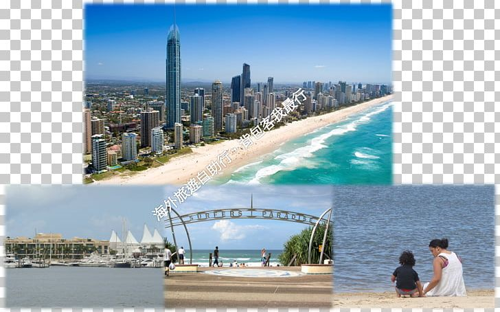 Surfers paradise clipart clip royalty free download Desktop Luxury Residence Surfers Paradise Five Star ... clip royalty free download