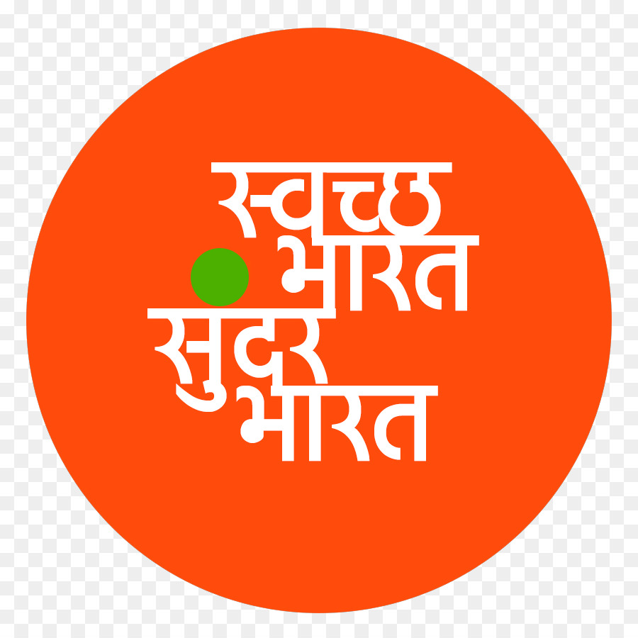 Swachh bharat clipart logo png free Swachh Bharat Logo clipart - India, Text, Font, transparent ... png free