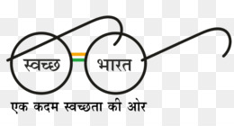 Swachh bharat clipart logo vector free stock India, Toilet, Water, Product, Line, Design, Font, Graphics ... vector free stock