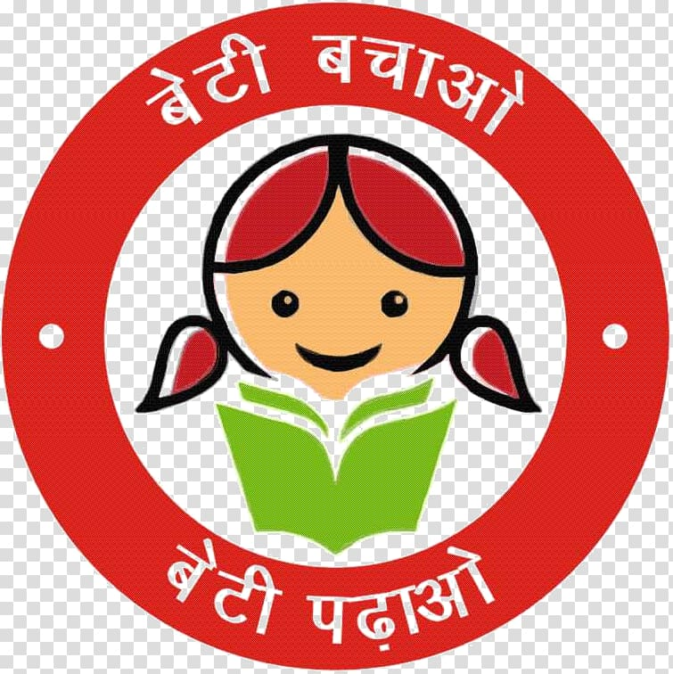 Swachh bharat clipart logo clipart freeuse stock Girl reading book , Panipat Government of India Swachh ... clipart freeuse stock