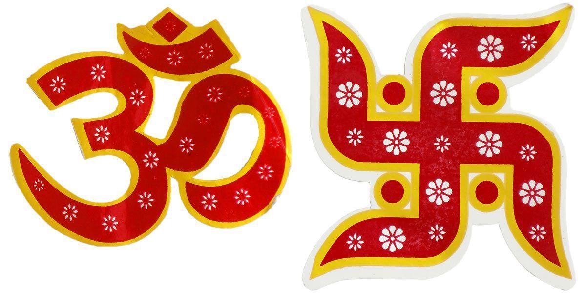 Swastik symbol clipart jpg freeuse stock Om and Swastik - Hindu Symbol   File download in 2019 ... jpg freeuse stock