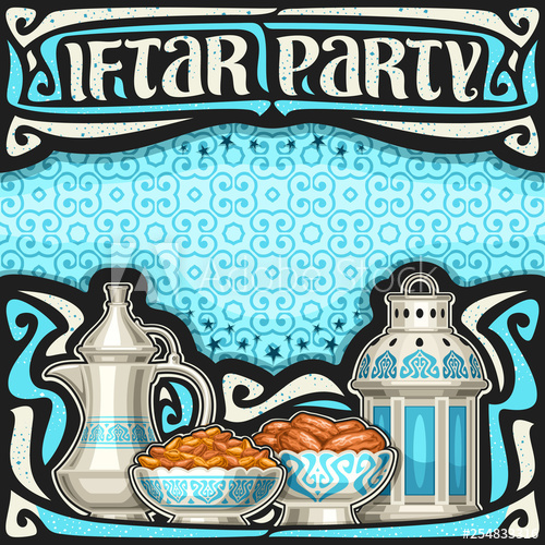 Sweet tea words clipart graphic transparent download Vector poster for Iftar Party with copy space, old lantern ... graphic transparent download