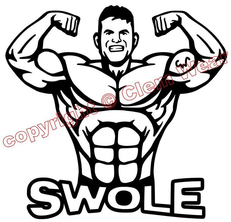 Swole clipart clip art royalty free stock Gym Clothes Clipart | Free download best Gym Clothes Clipart ... clip art royalty free stock