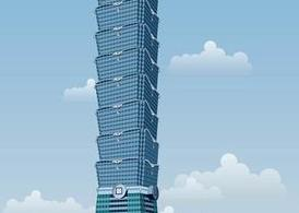 Taipei 101 clipart picture stock Free Taipei 101 Clipart and Vector Graphics - Clipart.me picture stock