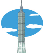 Taipei 101 clipart clip free library Search Results for taipei - Clip Art - Pictures - Graphics ... clip free library