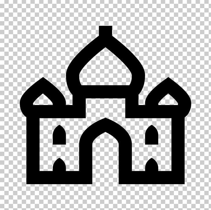 Taj logo clipart clip transparent stock Taj Mahal Computer Icons Font PNG, Clipart, Area, Black And ... clip transparent stock