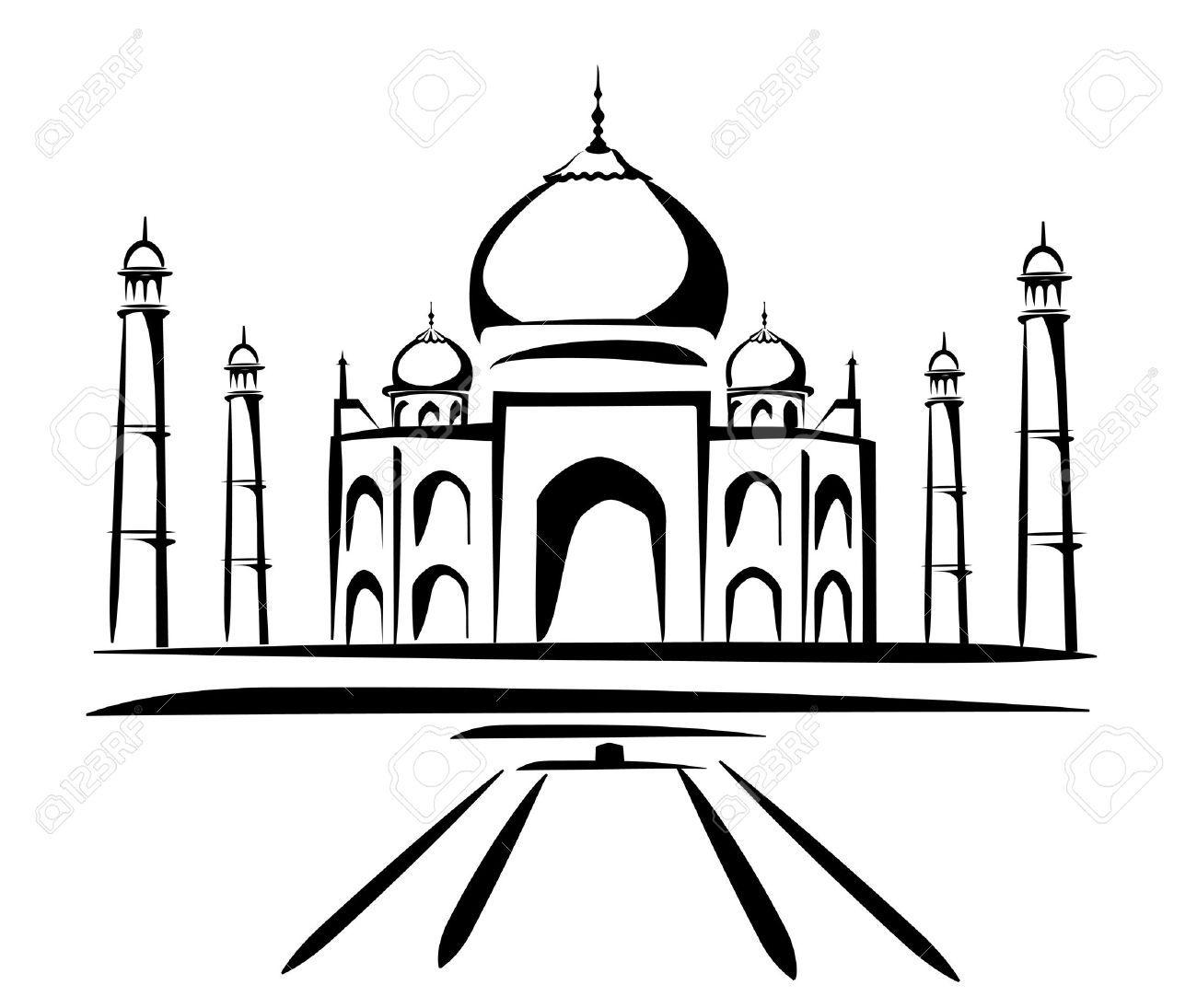 Taj mahal clipart png royalty free library Taj mahal clipart 6 » Clipart Portal png royalty free library