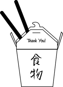 Take out food clipart clipart transparent library Free Chinese Take Out Clipart Image 0515-1006-1802-4835 ... clipart transparent library