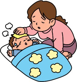 Taking care of baby clipart clip art free download How to Establish a Parent Pick-Up Policy When a Child ... clip art free download