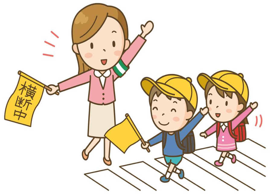 Taking care of kid clipart banner free library How to Prepare Your Child for Living in Japan | Guidable banner free library