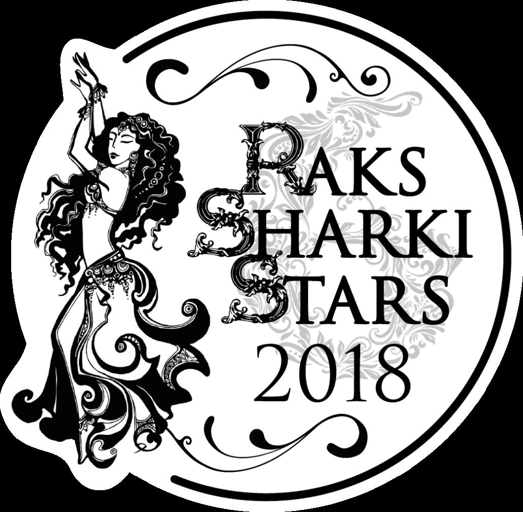 Talent show star black and white clipart banner freeuse Festival Raks Sharki Stars - Sandra Danse banner freeuse