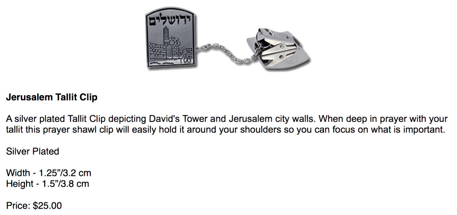 Talit black and white clipart clipart black and white stock Shofar tallit clipart images gallery for free download ... clipart black and white stock