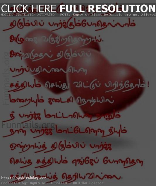 Tamil cliparts free download clip stock Tamil kavithai clipart free download - ClipartFox clip stock
