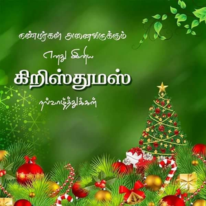 Tamil wedding cliparts free download image download Tamil Wedding Cliparts Free Download   Free Images at Clker ... image download