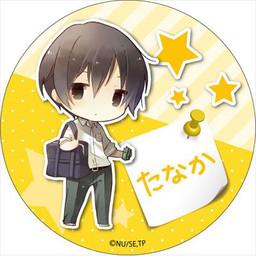 Tanaka kun wa itsumo kedaruge clipart clip freeuse download Tanaka-kun wa Itsumo Kedaruge - Tanaka - Badge (Contents ... clip freeuse download