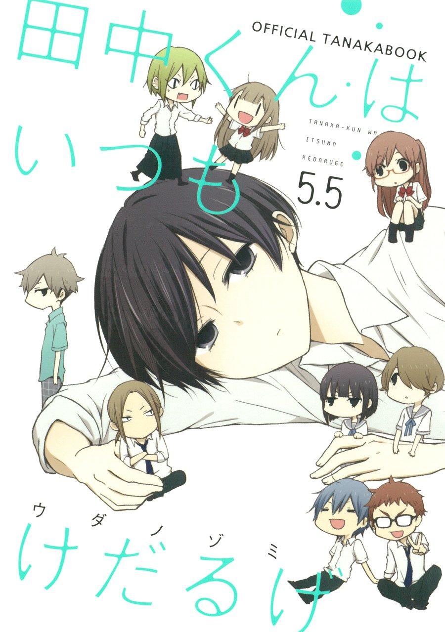 Tanaka kun wa itsumo kedaruge clipart image black and white stock Tanaka-kun wa Itsumo Kedaruge Manga Gets TV Anime Adaptation ... image black and white stock