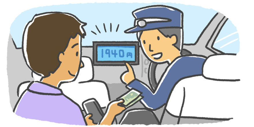 Taxi meter clipart vector stock Transportation in Japan: Taxis | DiGJAPAN! vector stock