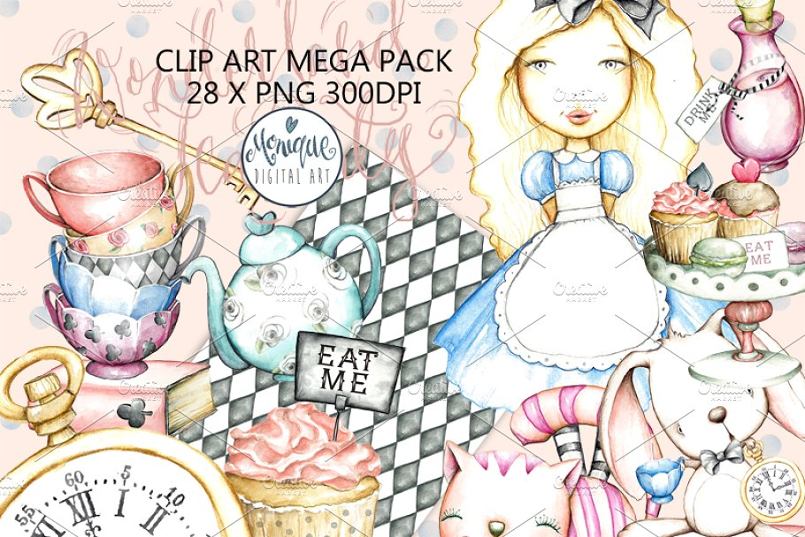 Tea party clipart png library library Tea Party Clipart Watercolor png library library