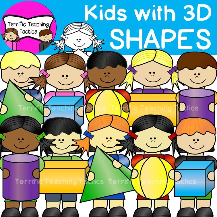 Teach this clipart clip art transparent download Kids with 3D Shapes Clip Art | My Clip Art | 3d shapes, Clip ... clip art transparent download