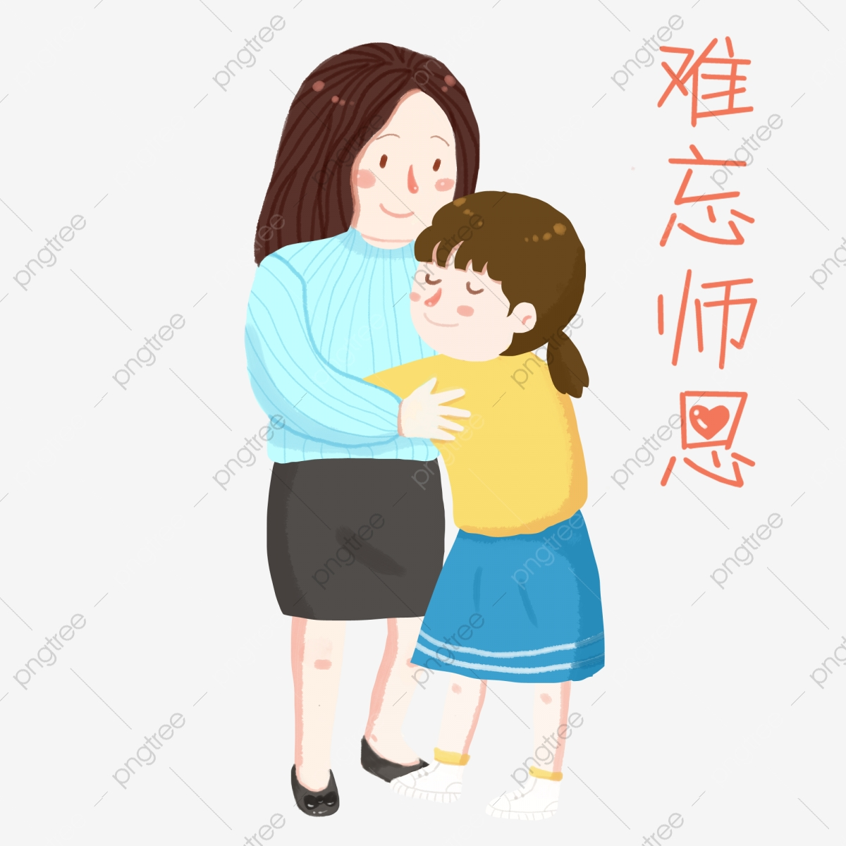 Teachers Day Teacher And Student Illustration Lovely Student ... png freeuse