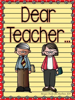 Teacher letter to student clipart svg freeuse library Dear Teacher~end of the year letter template svg freeuse library
