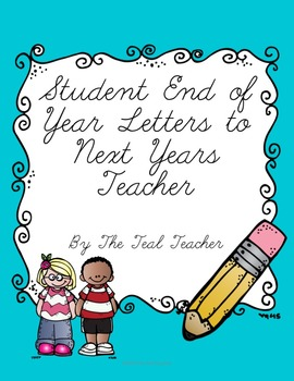 Teacher letter to student clipart png black and white Student End of Year Letters to Teacher png black and white