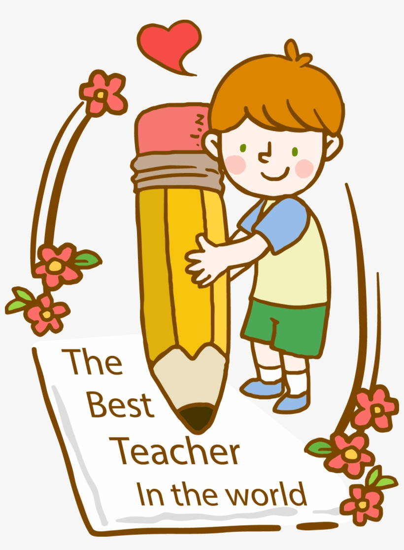 Teachers day clipart graphic freeuse download Teacher N Student Png - Teachers Day Clip Art - Free ... graphic freeuse download