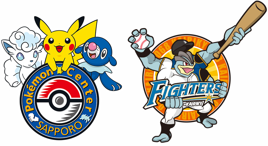 Team up electric pokemon clipart picture transparent download Hokkaido Nippon-Ham Fighters and Pokemon Team Up For ... picture transparent download