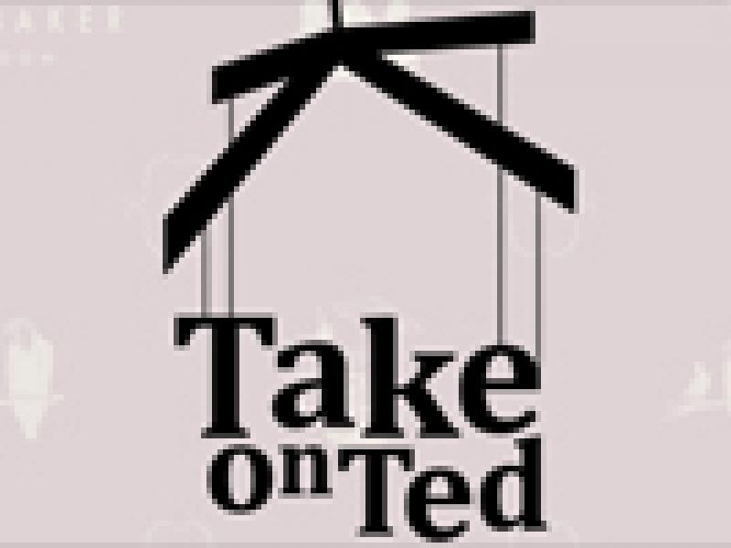 Ted baker logo clipart png royalty free stock Ted Baker : #TakeOnTed | AdAge png royalty free stock