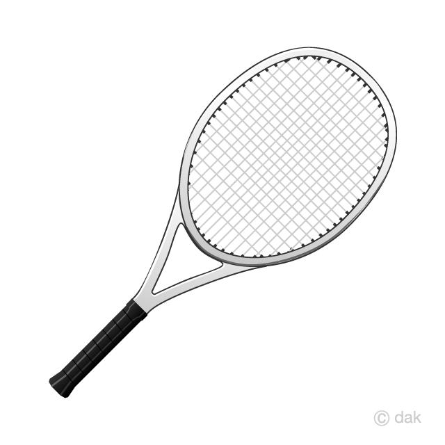 Teenis racket clipart jpg transparent Tennis Racket Clipart Free Picture|Illustoon jpg transparent