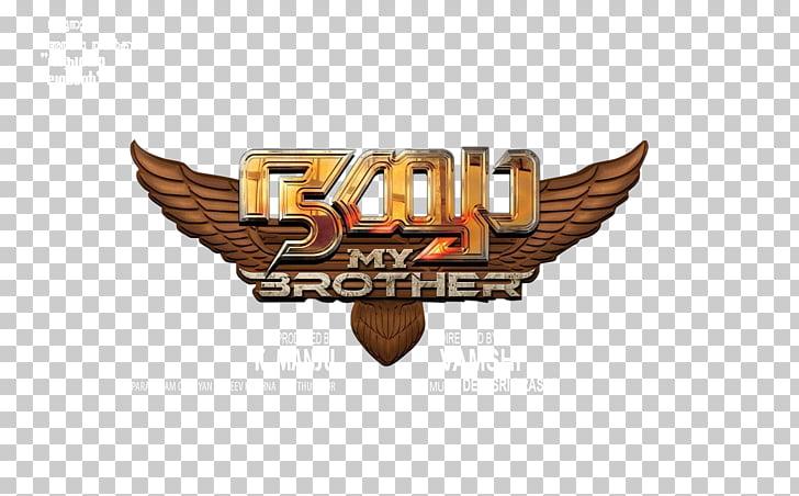Telugu movie title clipart clipart royalty free stock Tamil cinema Telugu Film Tollywood, others PNG clipart ... clipart royalty free stock