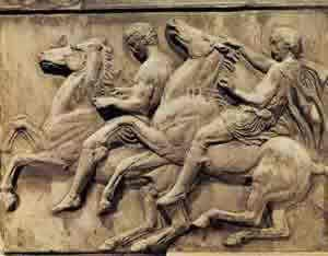 Temple frieze only clipart picture freeuse library What is a frieze? History of Art - Quatr.us Study Guides picture freeuse library