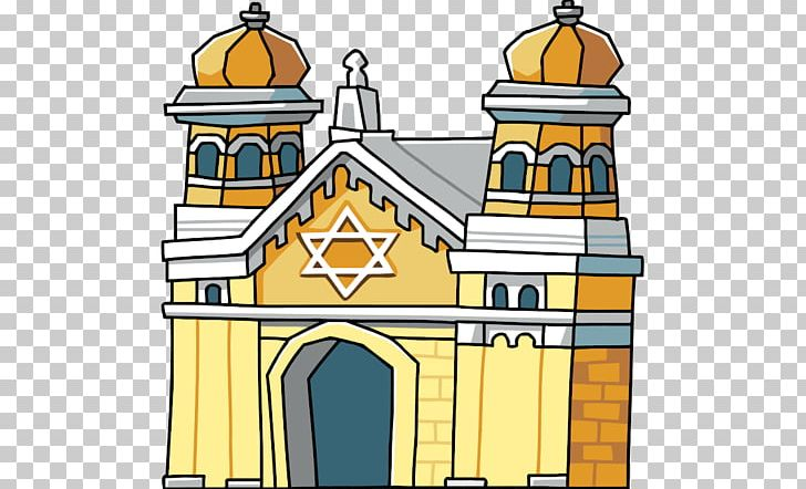 Temple of jerusalem clipart jpg library library Temple In Jerusalem Jewish Synagogues Stephen Wise Free ... jpg library library