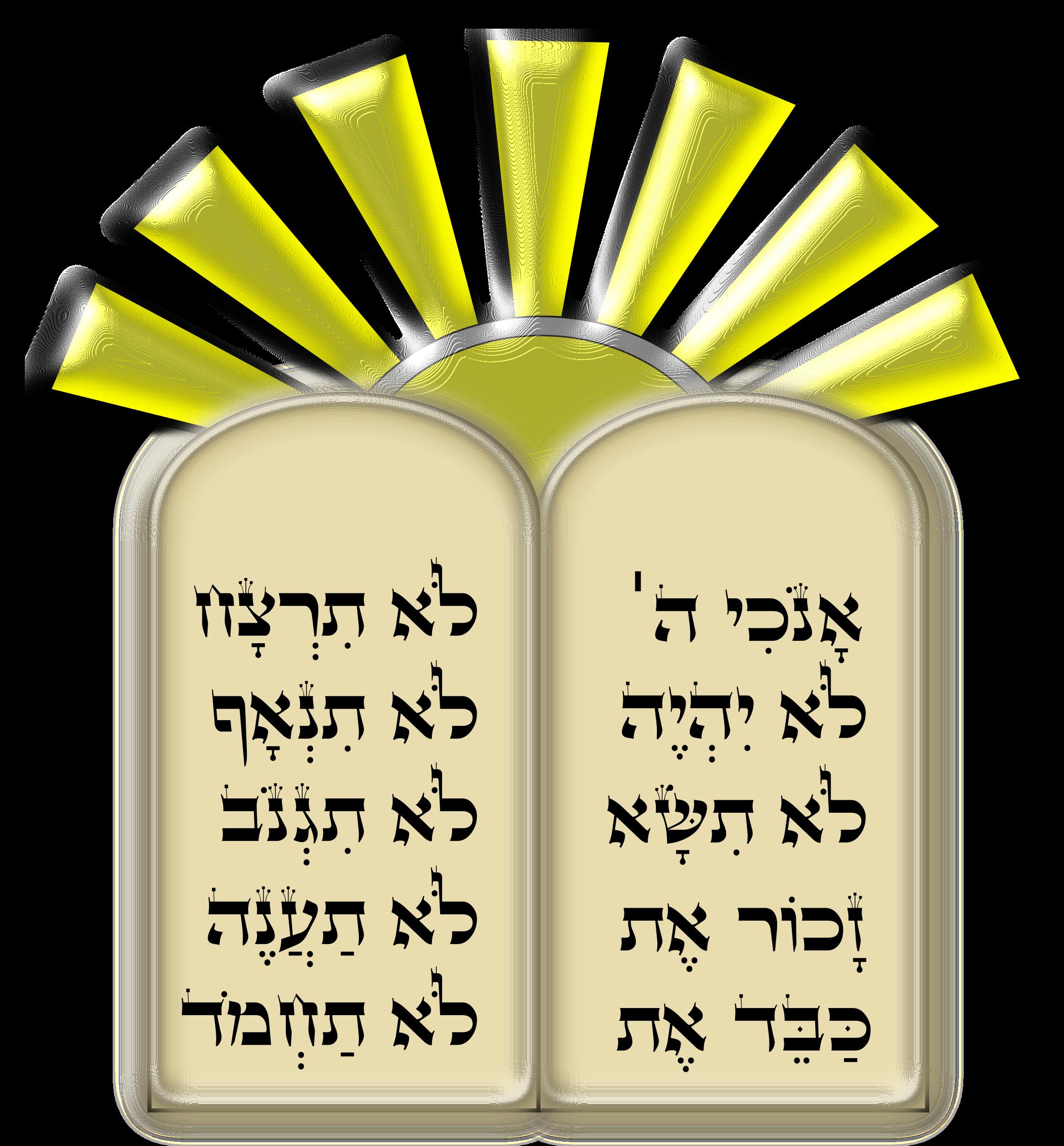 Ten commandments clipart paleo hebrew transparent download Ten commandments clipart, Ten commandments Transparent FREE ... transparent download