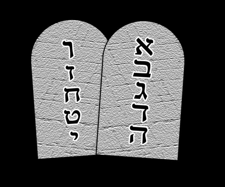 Ten commandments clipart paleo hebrew vector royalty free Ten commandments clipart ancient hebrew, Ten commandments ... vector royalty free