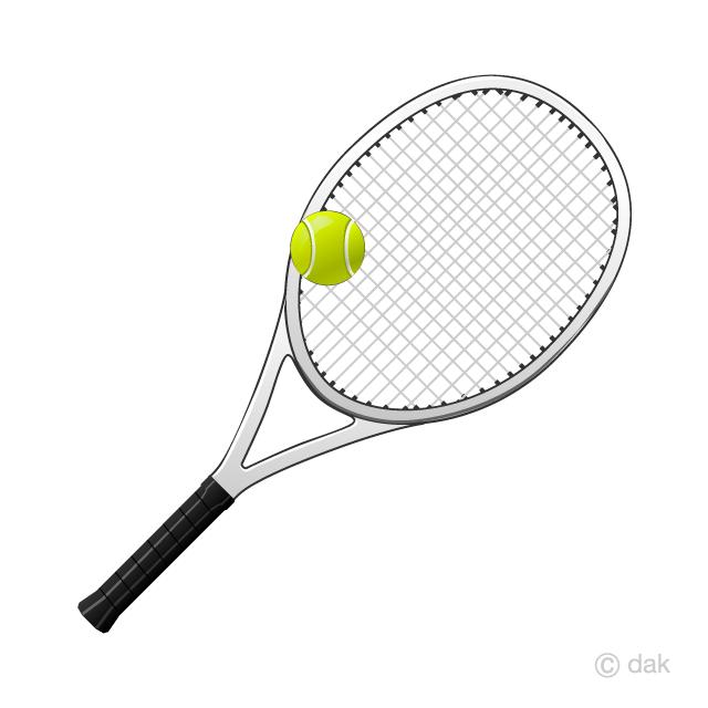 Tennis racket hitting ball clipart jpg free download Tennis Racket and Ball Clipart Free Picture Illustoon jpg free download