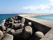Tetrapods clipart banner free library Tetrapod (structure) - Wikipedia banner free library