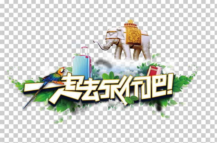 Thailand travel clipart graphic library library Thailand Travel PNG, Clipart, Brand, Computer Wallpaper ... graphic library library