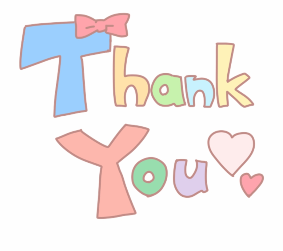 Thank you word clipart clip art free stock Thanks Transparent Word - Cute Thank You Word, HD Png ... clip art free stock