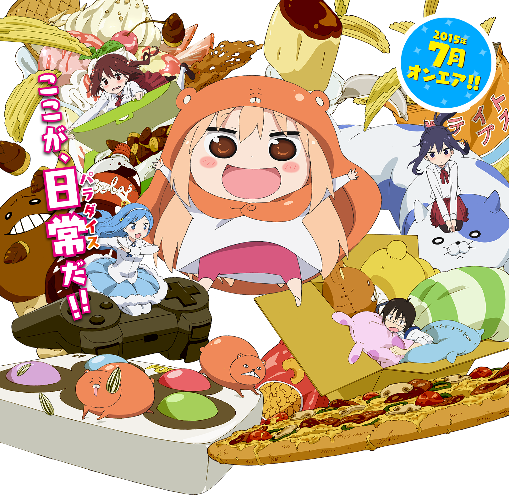 Thanksgiving 2015 clipart anime vector free stock 7 Days of Anime Summer 2015: Himouto! Umaru-Chan vector free stock