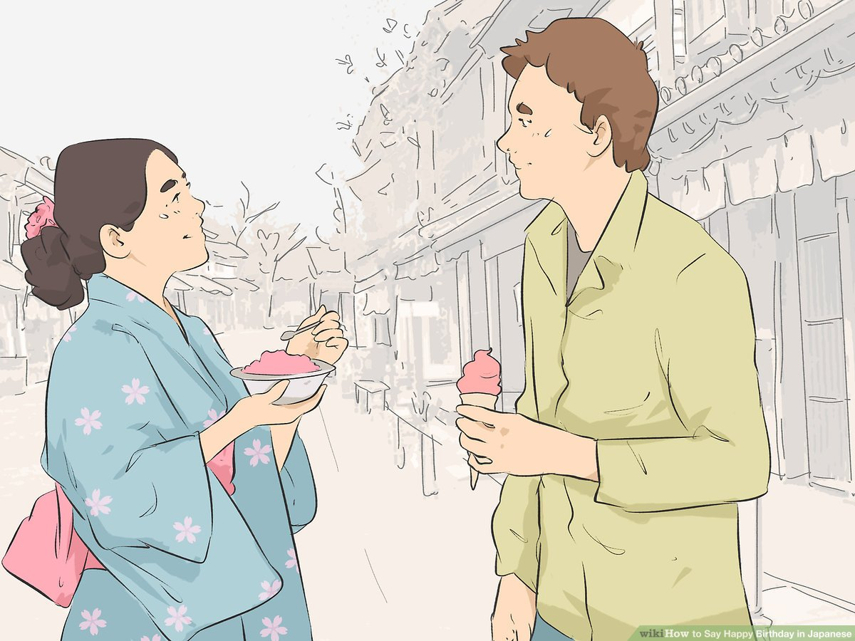 The end japanese clipart bow graphic transparent stock 3 Ways to Say Happy Birthday in Japanese - wikiHow graphic transparent stock