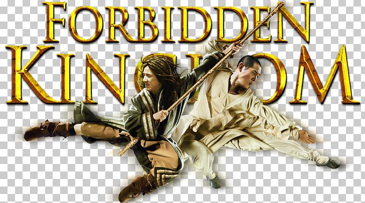 The forbidden kingdom clipart jpg free 0 United States Of America Action Film Adventure Film PNG ... jpg free