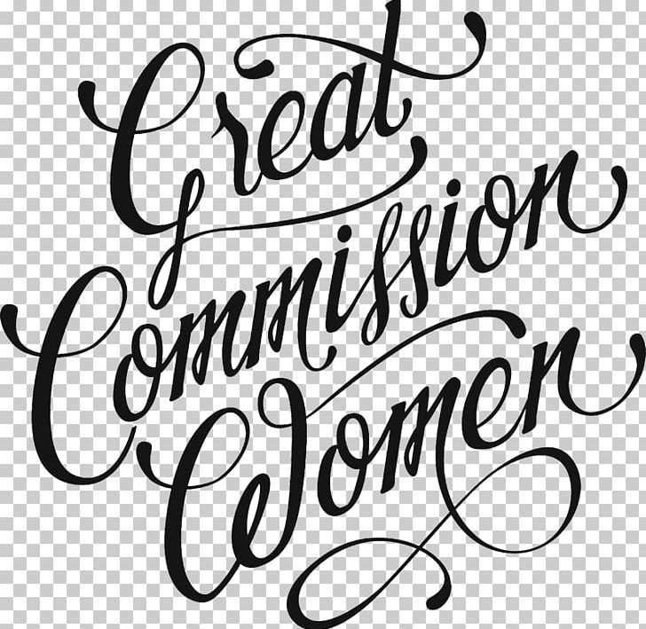 The great commission black and white clipart