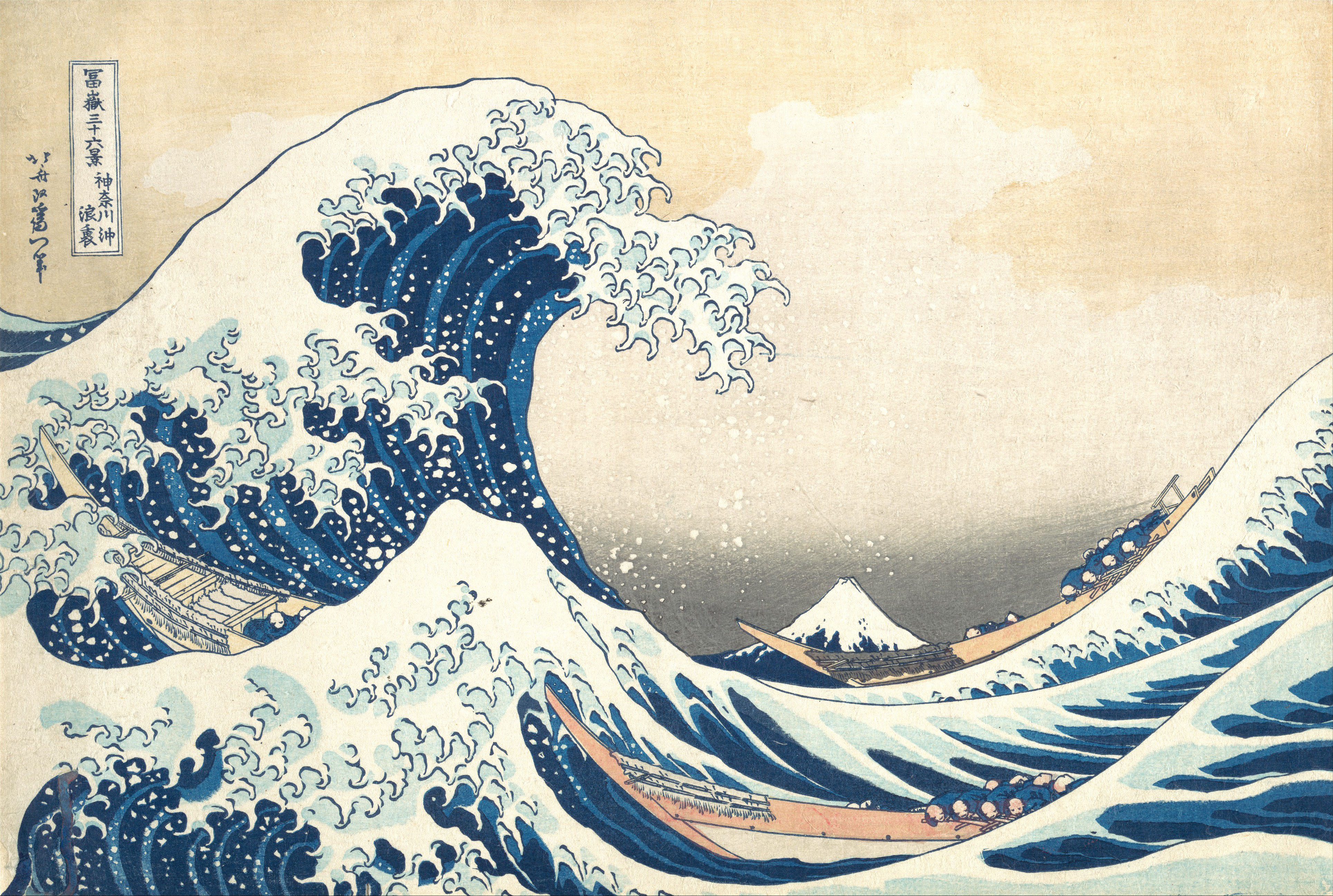 The great wave off kanagawa clipart