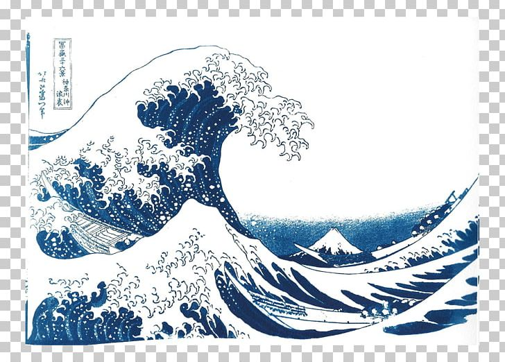 Great wave clipart clip art transparent library The Great Wave Off Kanagawa Thirty-six Views Of Mount Fuji ... clip art transparent library