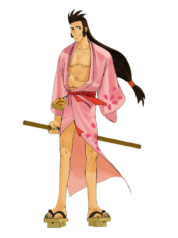The last blade clipart banner free Hyo Amano (The Last Blade) banner free