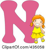 The letter n clipart banner freeuse library Letter N Clipart - Clipart Kid banner freeuse library
