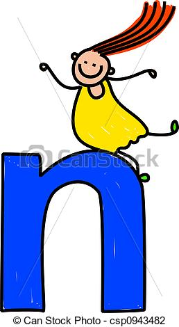 The letter n clipart image library library Letter n clipart - ClipartFest image library library