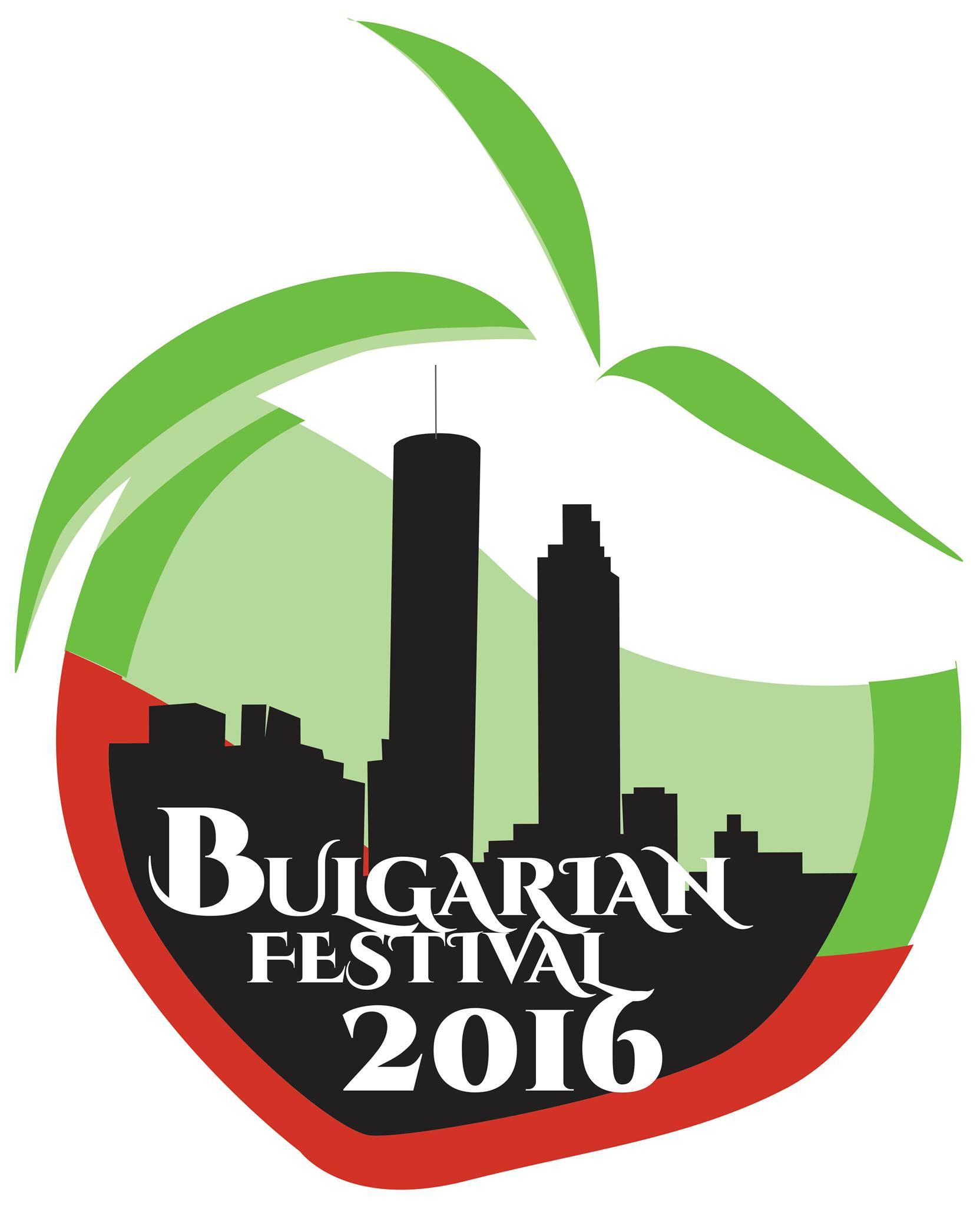 The word atlanta ga clipart clip art download Second Annual Bulgarian Festival Atlanta 2016 clip art download