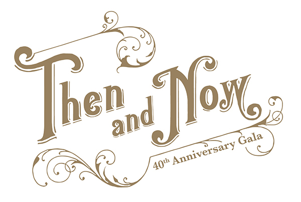 Then & now clipart jpg freeuse stock Islip Arts Council / 40th Anniversary Gala jpg freeuse stock